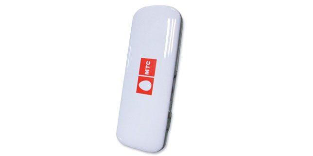 Unlock ZTE MF681 Modem