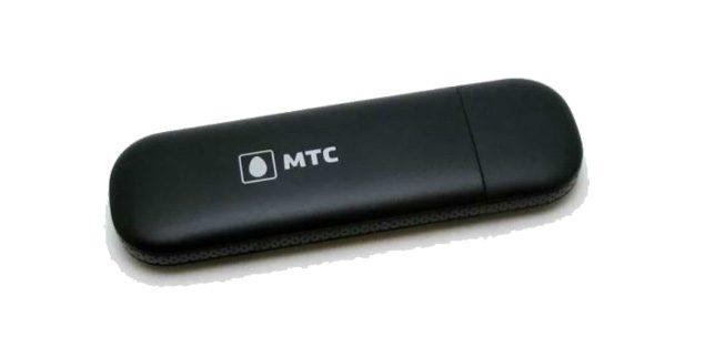 Unlock ZTE MF752 Modem