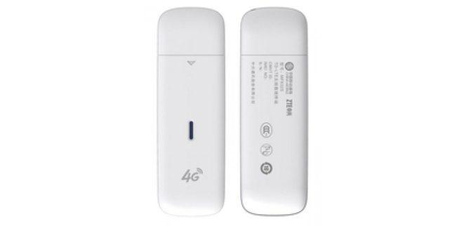 Unlock ZTE MF832S Modem