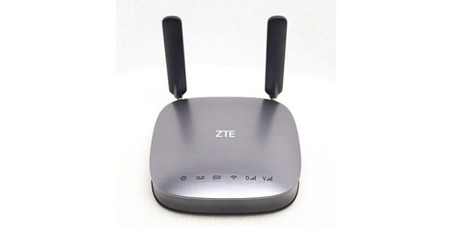 Unlock ZTE MF275 Router