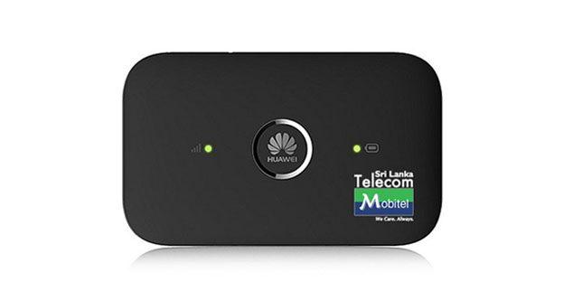 Mobitel E5573Cs-609